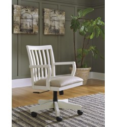 Ashley - Sarvanny H583 Home Office Desk Chair (1/CN) - Two-tone (H583-01A)