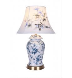 Bule & White Table Lamp (FUM01T9B) - Bethel International