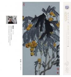 Chinese Painting - Junwei Zhao