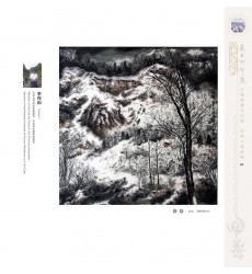 Chinese Painting - Cunhe Li