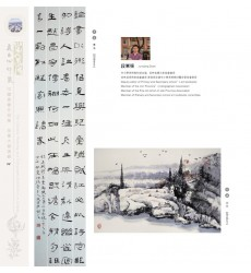 Chinese Painting - Junqiang Duan