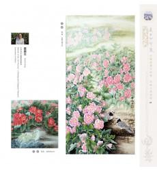 Chinese Painting - Guozhi Dong