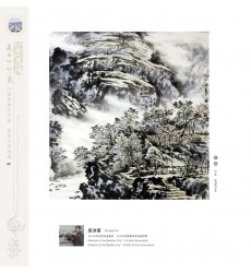 Chinese Painting - Hongge Wu