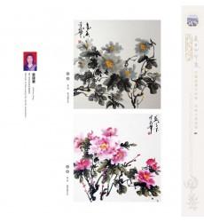 Chinese Painting - Jianhua Jiang