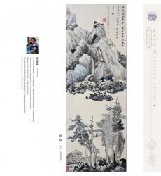 Chinese Painting - Fuqiang Bo