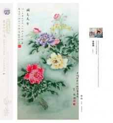 Chinese Painting - Jingjie Li