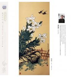 Chinese Painting - Jinquan Zhang