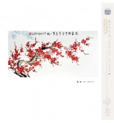 Chinese Painting - Guanghan Bu