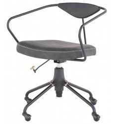 Akron Office Chair (HGDA601)
